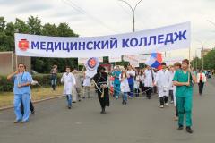 Участие в праздновании  Дня города Тольятти