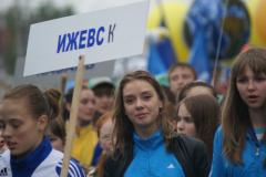 Карнавальное шествие 2011