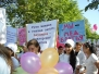 Карнавальное шествие на День города 2010