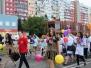 Карнавальное шествие на день города 2016