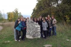 Посещение духовно-культурного кремля «Богатырская Слобода».