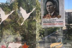 """Всероссийская акция """"Журавли Победы 2020"""""""