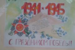 День Победы в ТМедК