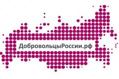p314_logo_vfdr_17_bordo
