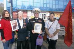 городские мероприятия в честь 70-летия Победы