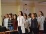 Посвещение в студенты - Лечебно-акушерское дело
