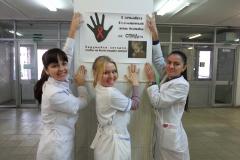 Всемирный день борьбы со СПИДом в ТМК