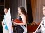 Церемония вручения дипломов выпускникам 2015 года