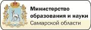 http://www.educat.samregion.ru/