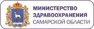 http://minzdrav.samregion.ru/
