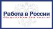 http://www.trudvsem.ru