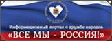 http://samddn.ru/
